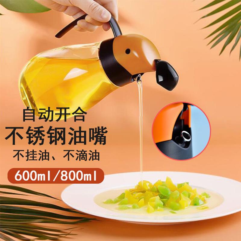 尖嘴玻璃油壶800+600ml套装-自动开合!大容量!透明密封·橙色