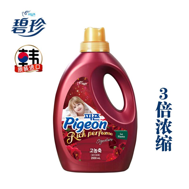 韩国原装进口碧珍柔顺剂3倍浓缩2L·紫色