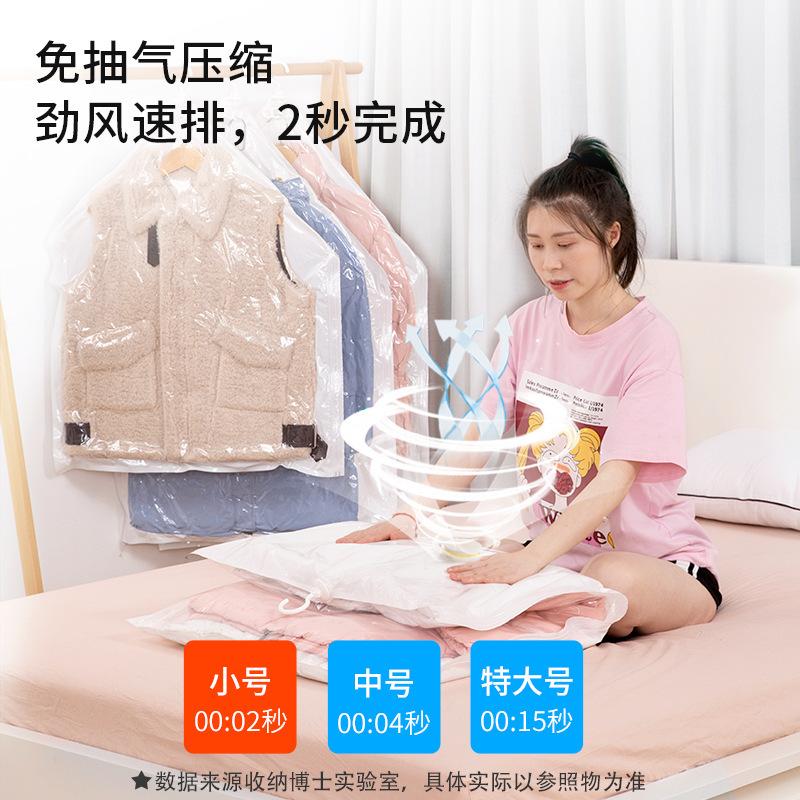 收纳博士免抽气挂式衣物真空压缩收纳袋(大+中+小)各两个  6个装