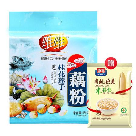 维维 藕粉 560g*4袋 (加赠燕麦米1袋)