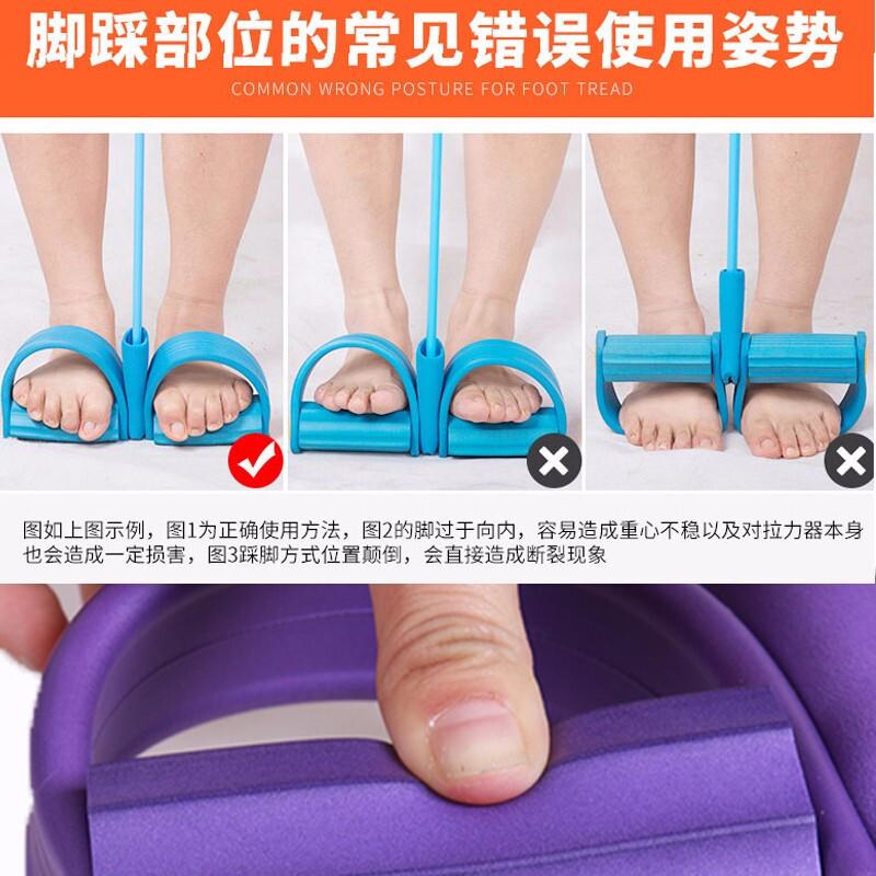 多功能拉力器瑜伽垫组合·颜色随机