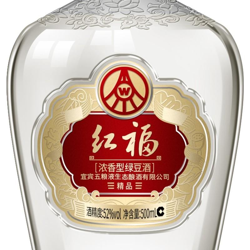 [ 500ml *6瓶]五粮液生态 浓香型52度高度白酒红福精品