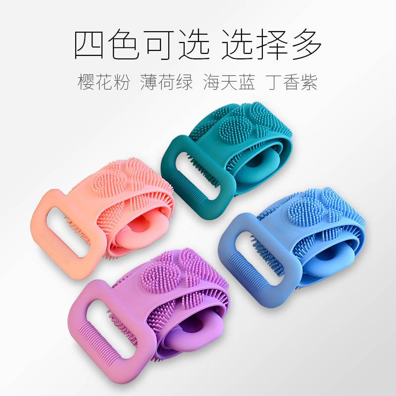 新款硅胶洗澡刷 加厚双面去死皮长条拉背搓背巾硅胶·蓝色