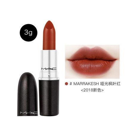 【香港直邮】MAC魅可子弹头口红唇膏3g/支·#646脏橘色