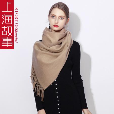 上海故事 纯羊毛百搭英伦秋冬加厚双面披肩·驼色米驼