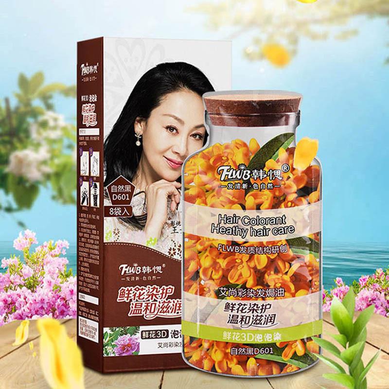 韩愢FLWB 鲜花3D泡泡染7盒装·自然黑