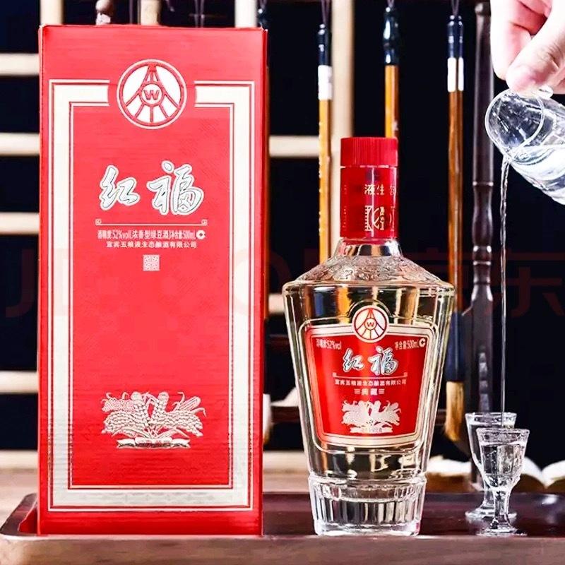 [500ml*6瓶]宜宾五粮液生态酿酒有限公司52度高度白酒 红福典藏