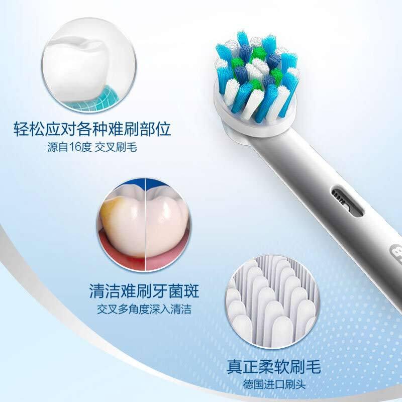 德国欧乐B 升级款2D声波震动电动牙刷D100_智能提醒2分钟     白色