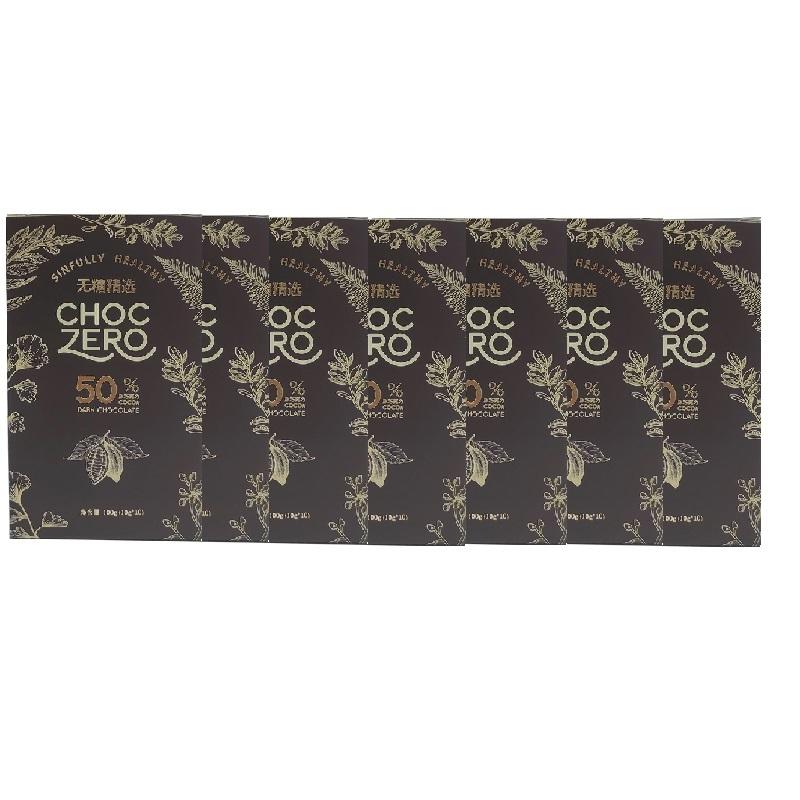 美国choczero无糖巧克力升级组100g*7盒