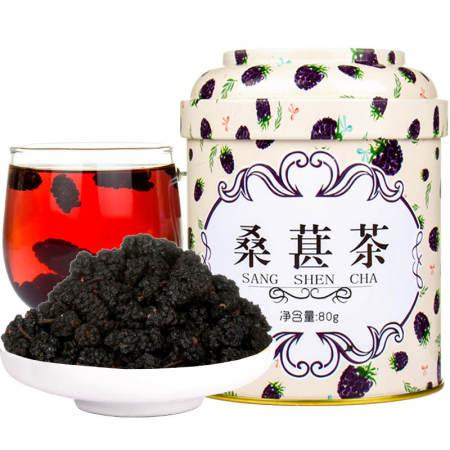 桑葚干水果茶 80g*3罐,黑亮味甜,干净无沙,乌发明目,滋阴养肾