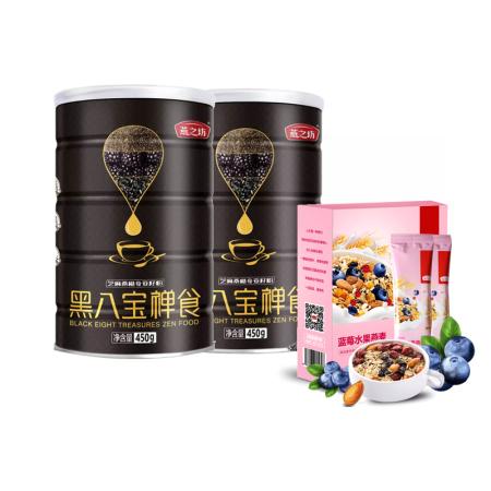 燕之坊黑八宝禅食450g*2罐(加送禅食伴侣220g)