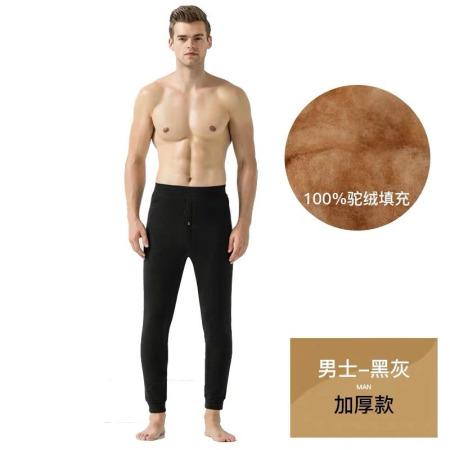 意大利富铤-男款驼绒保暖裤