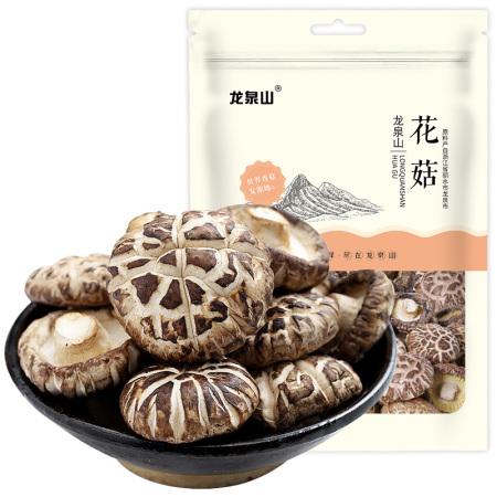 龙泉山 花菇208g一袋装·花菇