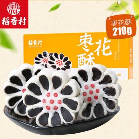 稻香村老北京枣花酥210g/盒*4盒