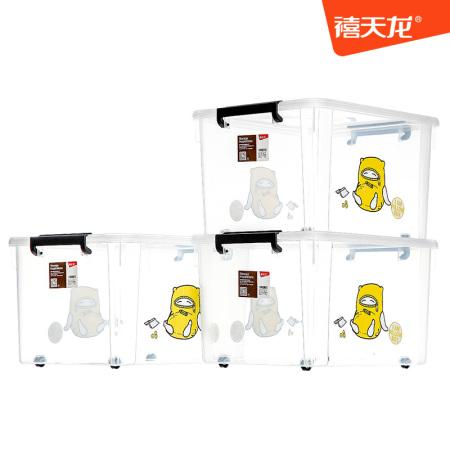 禧天龙带轮透明卡通衣物被子储物箱55L 3个装