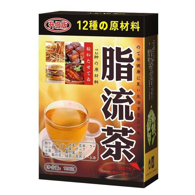 魔迹脂流茶5g*24包*4盒