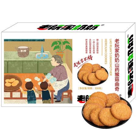 老阮家奶奶 山药猴菇曲奇2400g(原味300g*4盒+葱香咸味300g*4盒)