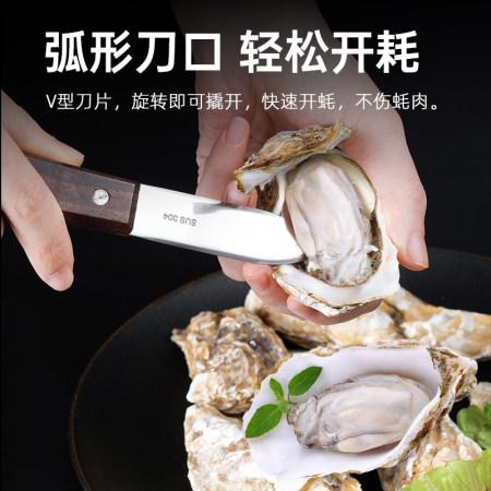 不锈钢去虾线撬扇贝开生蚝刀·开生蚝刀