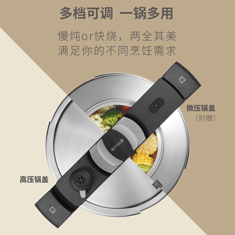 双立人周年庆双压快煮锅抢购组