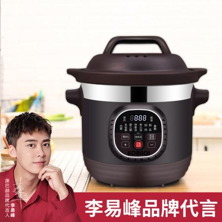康巴赫-多功能电炖锅(KDG-30L01)-·黑色