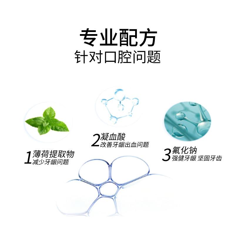 牙博士 Dr. Dental韩国进口蜂口漱口水 3瓶装