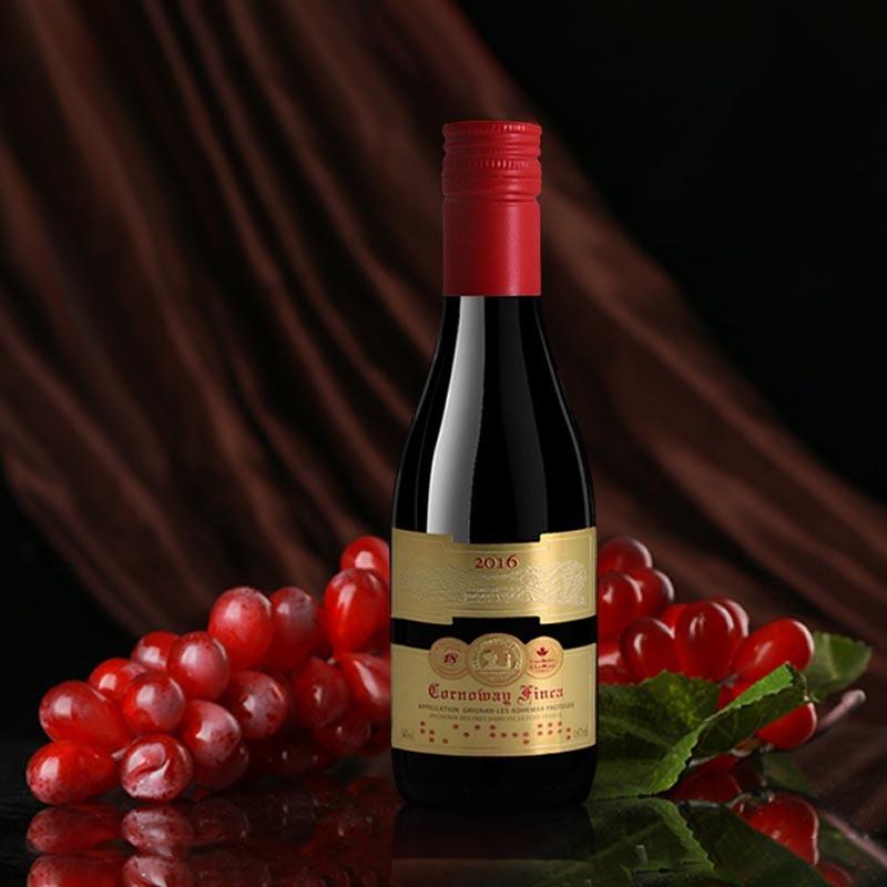 法国进口勃艮第柯诺威庄园VIP红酒187ml