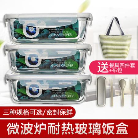 大容量耐热玻璃密封保鲜饭盒套组-830mL*3/分隔700mL*2/圆830ml*2任选