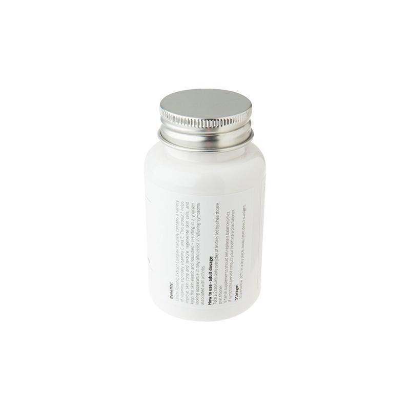 Unichi 玫瑰果精华胶囊美白丸 60粒*2瓶