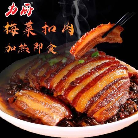 力厨 正宗梅菜扣肉500g*2碗