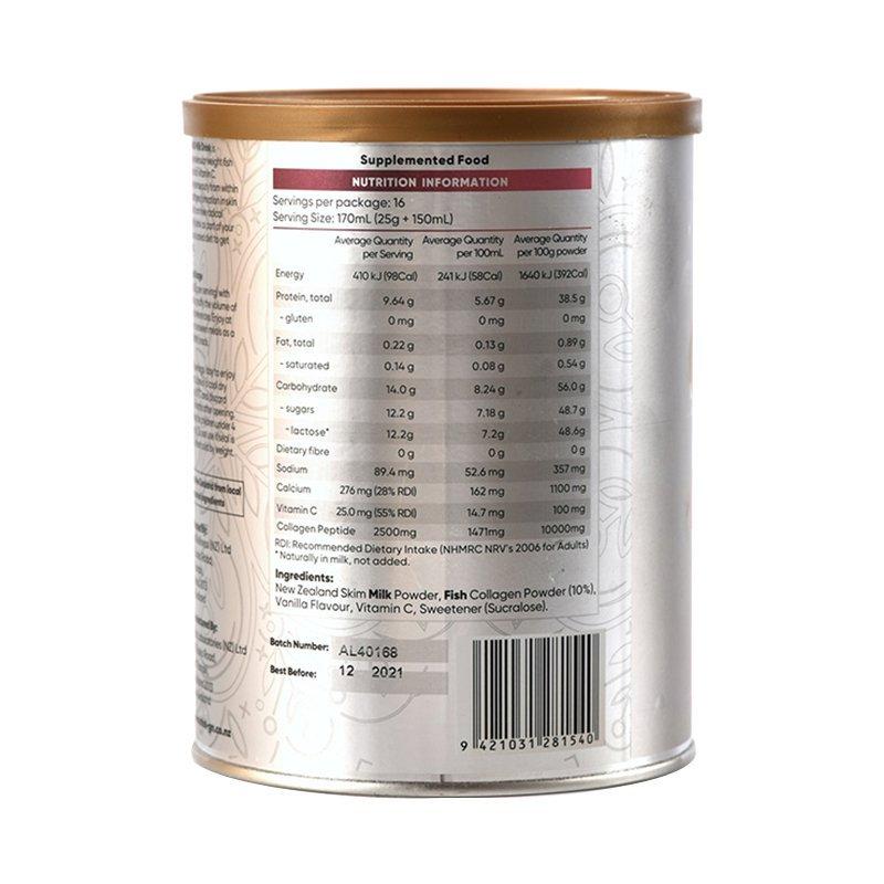 MHD胶原蛋白奶粉 400g*2桶