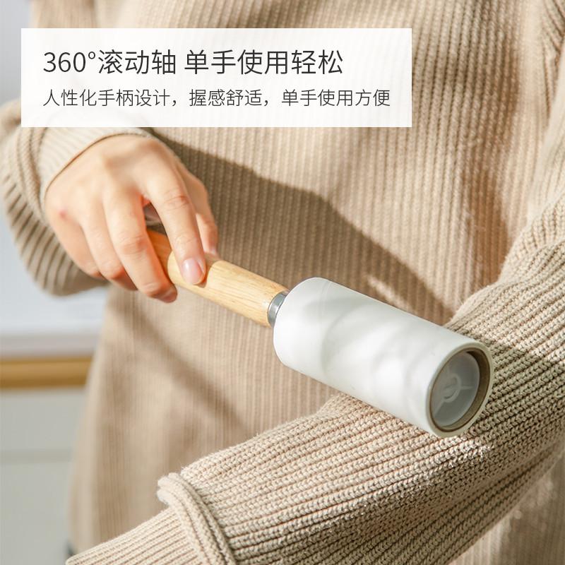 多派榉木粘毛器可撕式滚刷【1手柄+3卷纸】