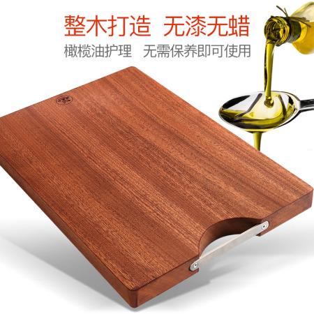 原森太 进口乌檀木实木菜板粘板砧板 整木切菜板厨房擀面板 大号45*30*3CM