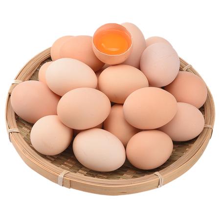 50g*30枚我老家散养土鸡蛋(质保期30天)
