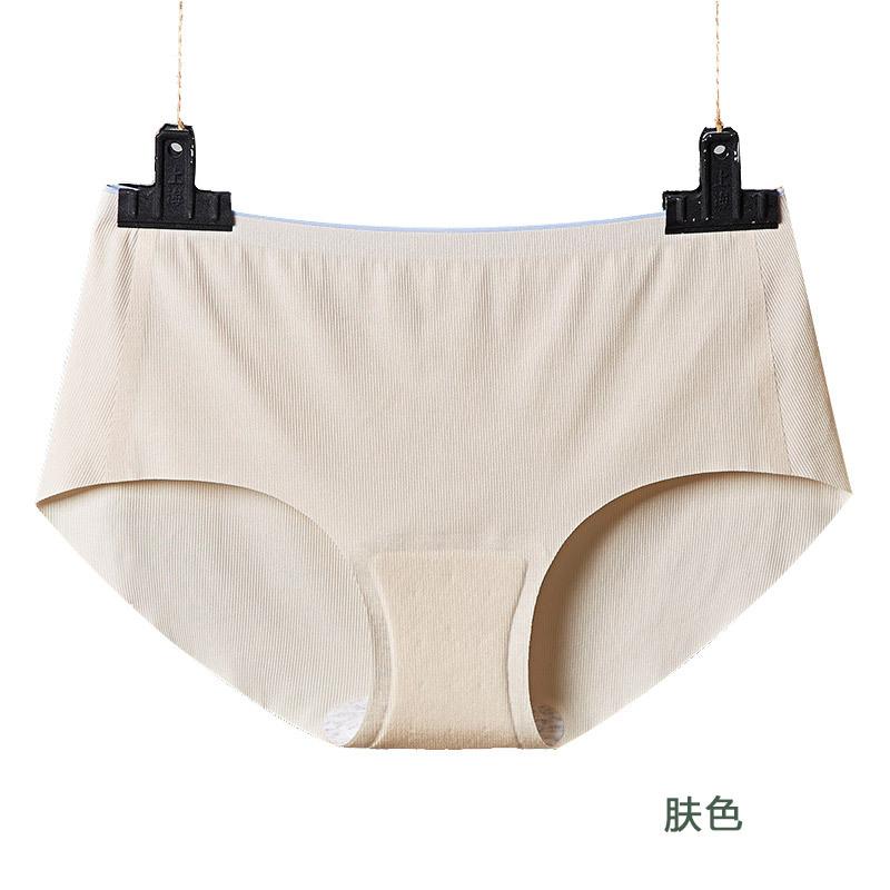 抗螨神器 天然乳胶超舒适有效抗菌抑菌内裤5条·安全健康·轻柔透气必抢