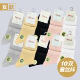 女袜10双