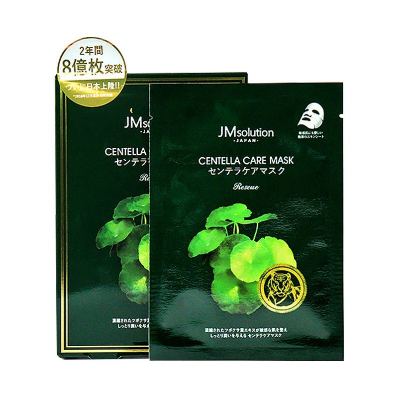 香港直邮 JMsolution 积雪草面膜 日本版5片/盒