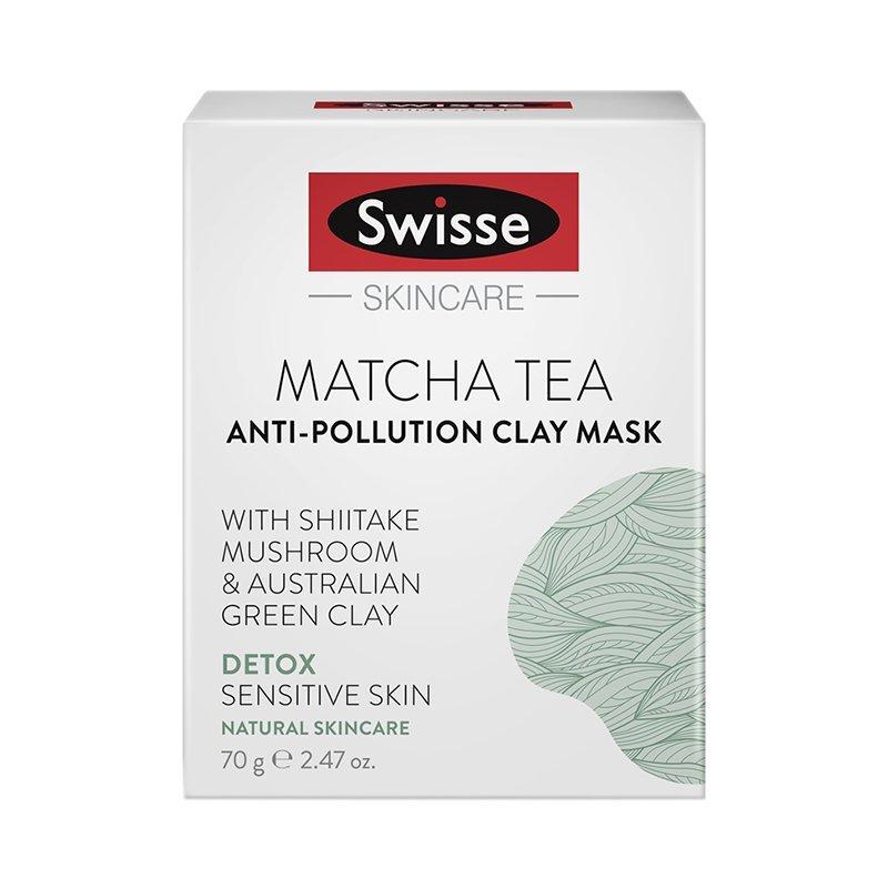新西兰直邮Swisse抹茶矿物泥清洁面膜(70g/瓶)  抹茶
