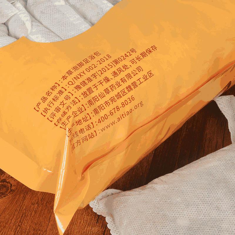 妙艾堂 30包装养生艾草包 泡澡艾叶红花干姜益母草足浴泡脚包  共同  共同