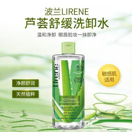 波兰Lirene芦荟舒缓洗卸水