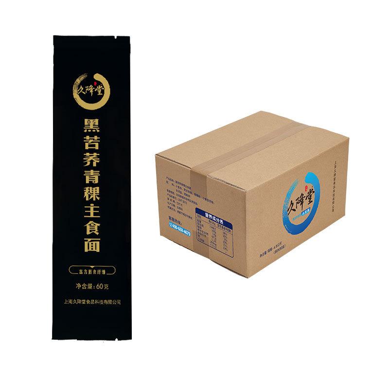 久降堂苦荞青稞主食面60g*15袋