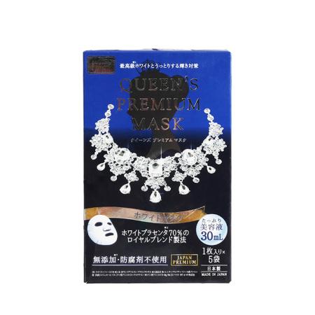 香港直邮 钻石女王 面膜*10片(蓝色)