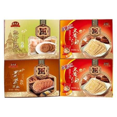 天津老茂生大黄油饼干粗粮组(黄油饼干2/黑芝麻杂粮饼干*1/熟化麦麸饼干*1)·花色