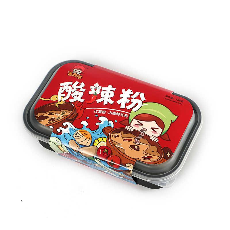 有机红薯酸辣粉(135g*4盒,每箱送2个烤花卷)