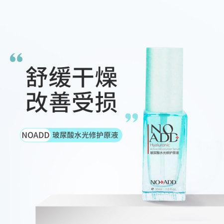 NO ADD玻尿酸水光修护原液