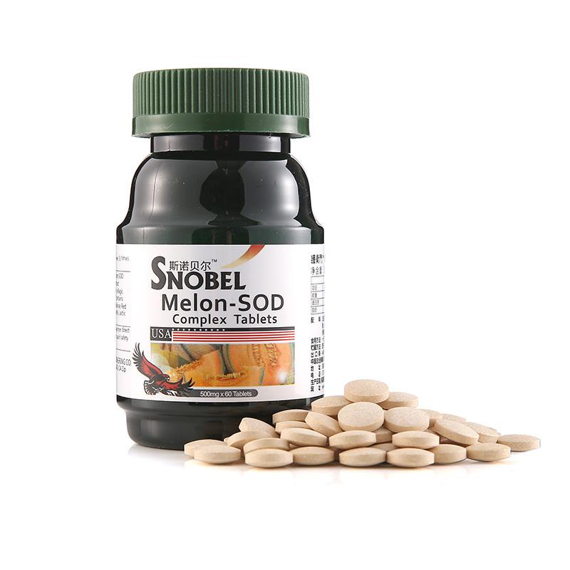 美国进口SNOBEL护卫门甜瓜复合片·60片*3瓶