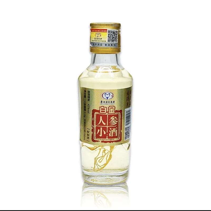 茅台集团 白金小酒100ml*2 浓香型白酒
