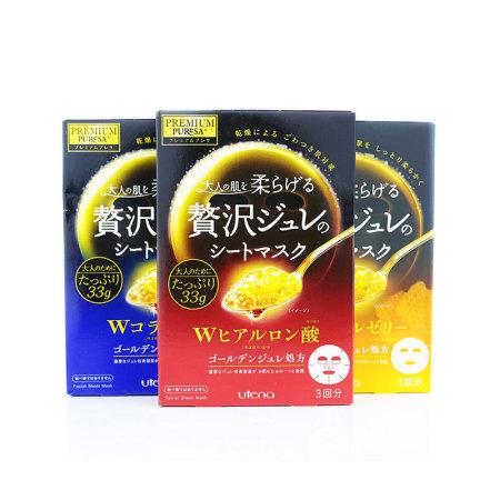 日本佑天兰/UTENA黄金玻尿酸果冻面膜 蓝色+红色+橙色·3片*3盒