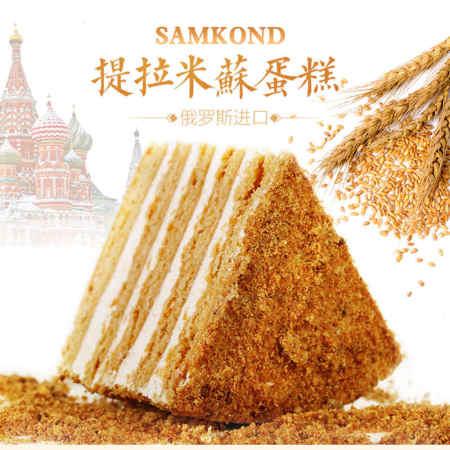 俄罗斯进口提拉米苏500g*2个,原味/可可双重口味,入口香甜细腻