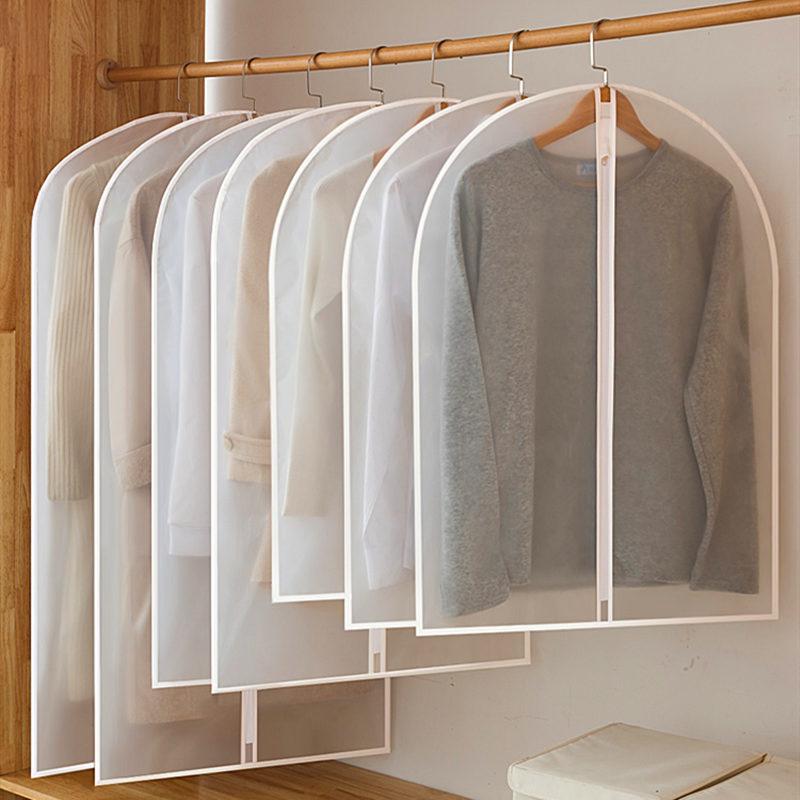 衣服防尘防霉防潮罩(5超大5特大)
