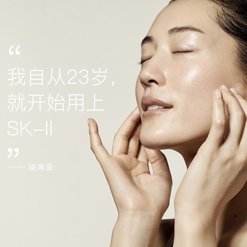 SK-II护肤精华露6件套(福利商品-不参与TV商品立减30)